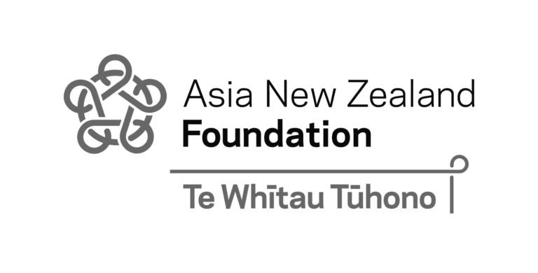 Asia New Zealand Foundation Te Whītau Tūhono